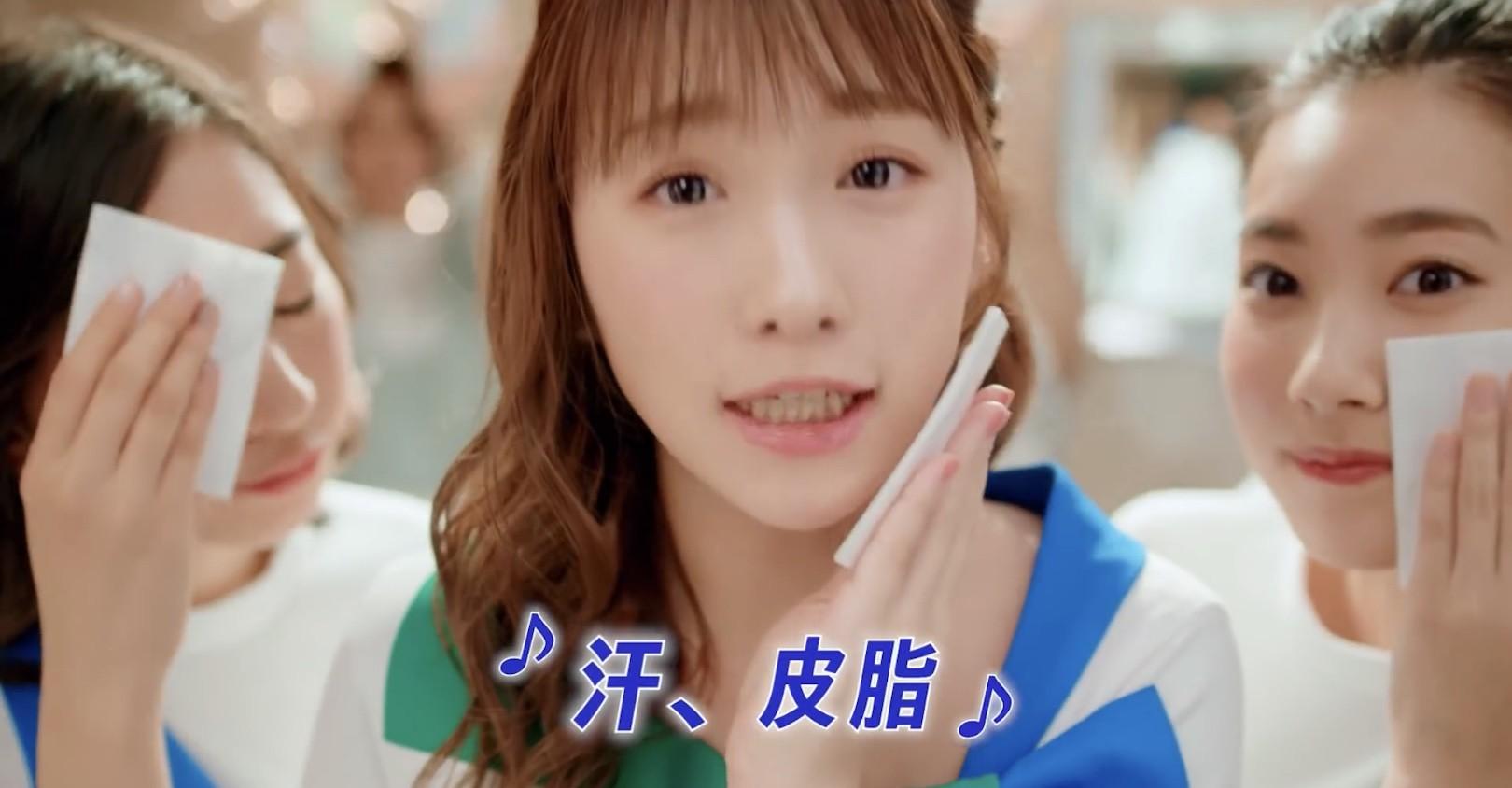 Cm アパマン 女優 ショップ