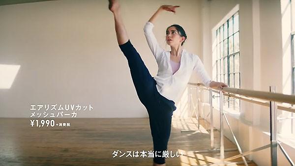 ユニクロ cm ダンス ユニクロフリースCM(2019)のダンサーは蛯名健一!世界的パフォーマ...