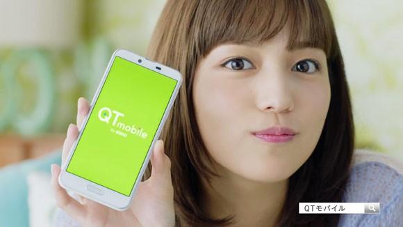 モバイル qt