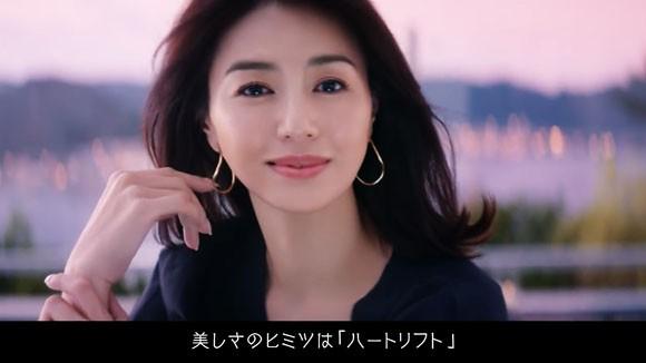 Cm アスタ 女優 リフト