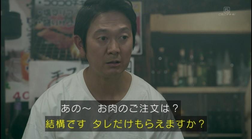 99.9-刑事専門弁護士-SEASON2...