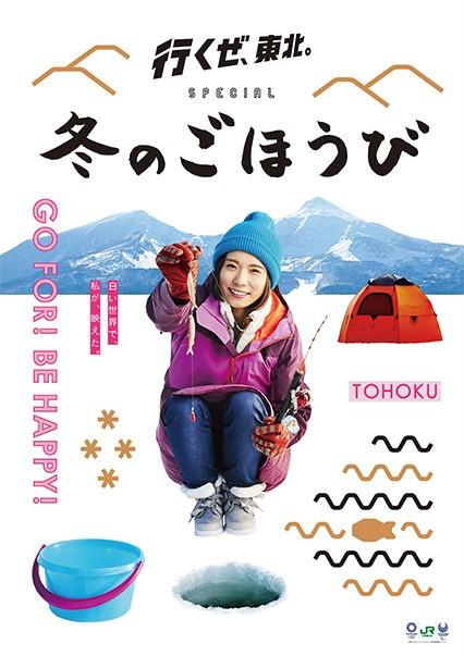 (有)松岡漁具宇和島店のブログ - Yahoo!ブログ