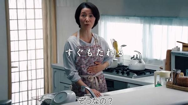 女優 キャベジン cm