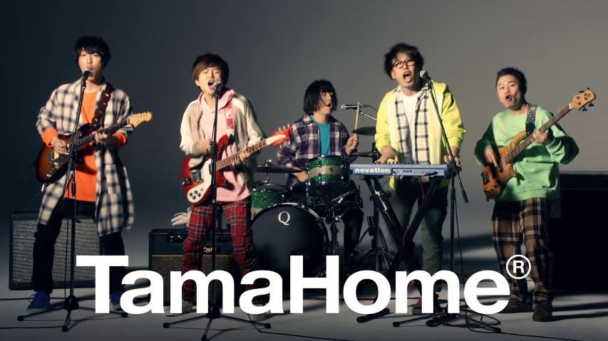 Cm 歌手 タマホーム