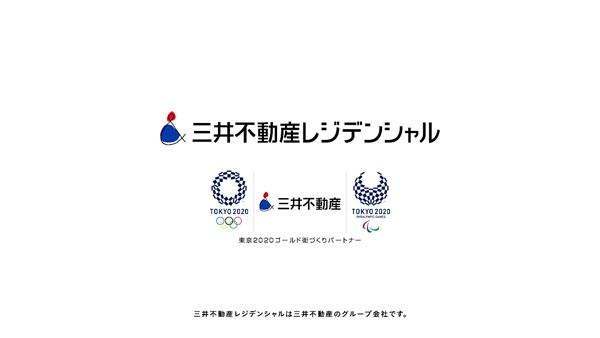 三井 不動産 cm 曲
