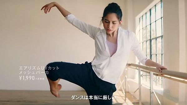 ユニクロ cm ダンス ユニクロ天使の子役の女の子が判明!綾瀬はるかと共演でかわいい!