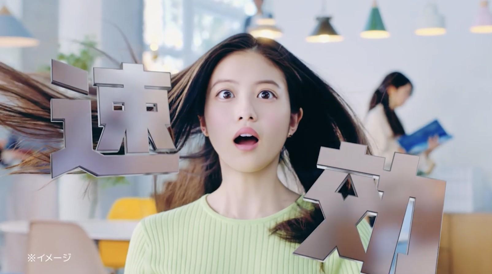 ロキソニンs cm 女優 2020 ロキソニンS 2020新CMの女優は誰?頭痛が終わらなーい!と叫ぶ声もかわいいのは今田美桜さん